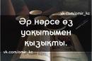 Персональный фотоальбом Молдир Тулемисовой