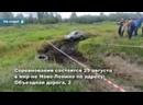В Иркутске 29 августа пройдут гонки по бездорожью Кочкодром 2020