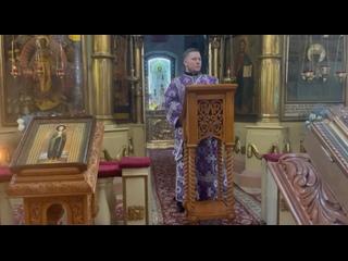 Диак.Даниил Бойко-проповедь в пятую Седмицу Великого поста