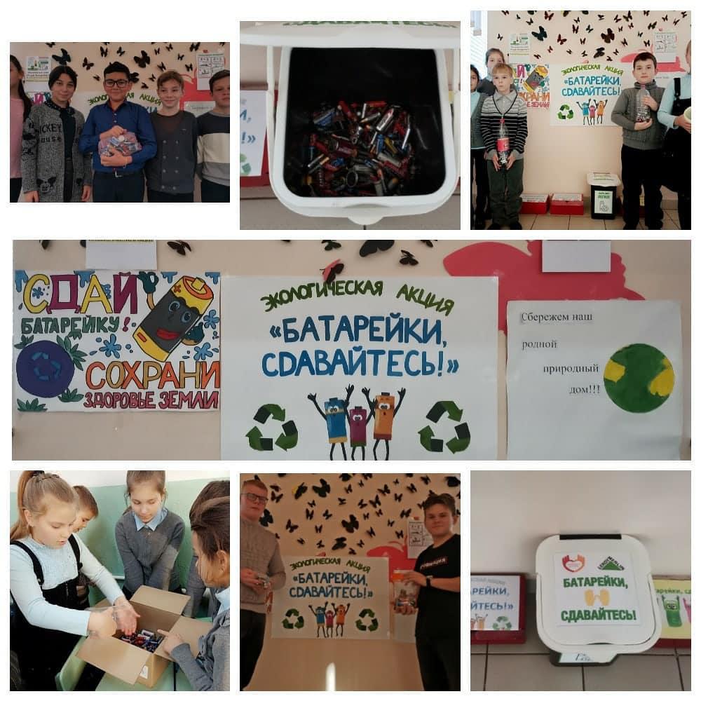 Воспитанники Центра «Точка роста» школы №1 проводят экологическую акцию по сбору использованных батареек
