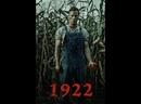 1922 Ужасы, 2017г