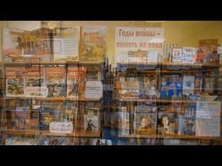 Видео экскурсия по Ивнянской Детской библиотеке