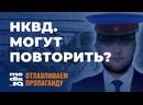 Что такое СМЕРШ Григорий Азарёнок предложил перенять опыт НКВД