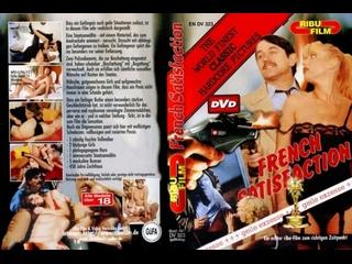 Classic 1983 French Satisfaction порно фильм anal retro vintage sex porno kay parker