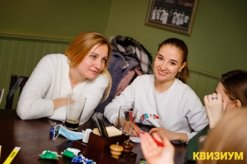 «10.01.21 (Lion's Head Pub)» фото номер 116