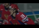 ЧМ-2008. Финал. Россия - Канада 54
