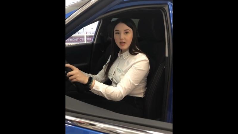 Видео от Kia в Нефтекамске АВТОСЕРВИС КИА