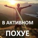 Персональный фотоальбом Артура Сафина