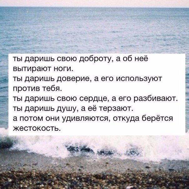фото из альбома Алины Каспийской №1