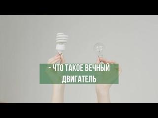 Видео от Я из Кемерово