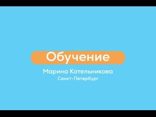Фельдшер Марина Котельникова | Обучение ультразвуковой диагностике брюшной полости