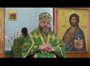На празднике Вербное Воскресенье в храме Архангела Михаила п. Магнитный 2016 год