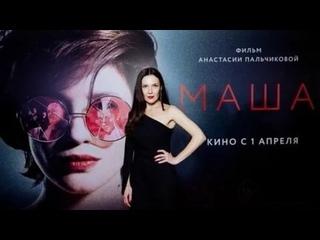 Новый  21, еще один русский фильм про лихие 90