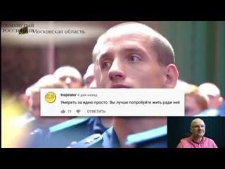 ПУТЬ К ИСТИНЕ   Здравомыслие. kullanıcısından video
