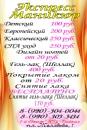Персональный фотоальбом Ольги Кирильчук