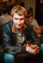 Персональный фотоальбом Николая Наумова