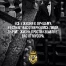 Персональный фотоальбом Александра Горбатюка