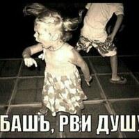 Фотография страницы Хисы Хисы ВКонтакте