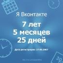Сергей Кириллин фотография #16