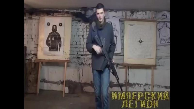 7 Правила разворота с оружием на месте