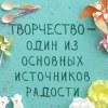 Дворец детского творчества «Химмашевец»