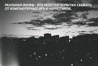 Максим Макаров фото №40