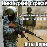 Фото Ильи Солодова ВКонтакте