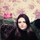 Фотоальбом Марии Конягиной