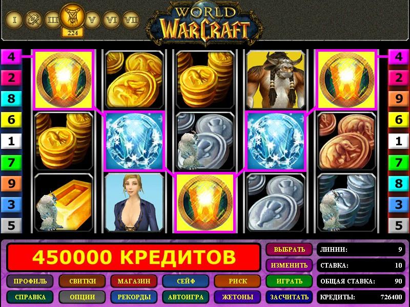 игровые автоматы world of warcraft играть