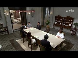 Jiyoon @ tvN Wednesday Food Talk (1)
