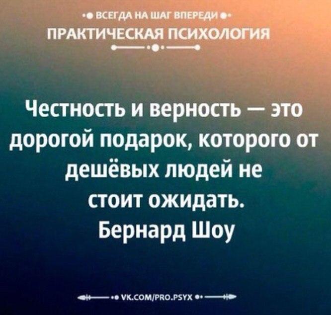фото из альбома Ольги Беркут №12