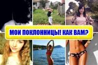Владік Борщик фото №32