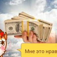 Личная фотография Зинфира Раянова
