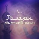 Персональный фотоальбом Алимхана Сұлтанияза