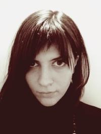 Валентина Бедяева фото №20