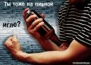 Фотоальбом Игоря Шашерина