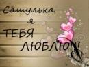 Личный фотоальбом Анастасии Леконцевой