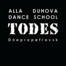 Личный фотоальбом Todes Dnipropetrovsk
