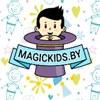 Магазин товаров для детей MagicKids.by