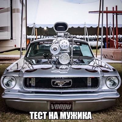 Maksim Mihailov