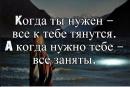Личный фотоальбом Нели Дробязко