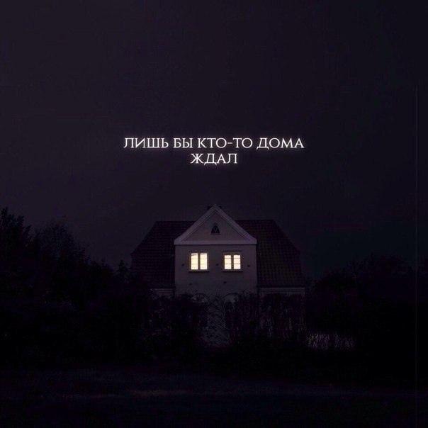 фото из альбома Анны Кирило №2