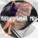 Личный фотоальбом Ольги Ивановой