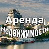 Снять квартиру в Ростове на Дону