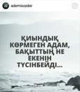 Фотоальбом Кимбат Сагымбековой