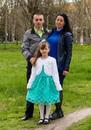 Арина Кучеренко, 32 года, Новониколаевка, Украина