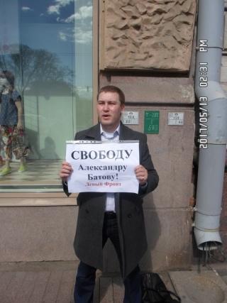 Пикеты в поддержку Батова и Типакова