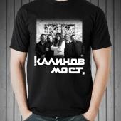 "Футболка ""Калинов Мост"""