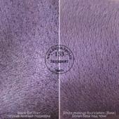 153 - Танзанит (пыль) - Пигмент KLEPACH.PRO