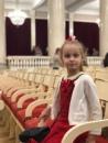 Ольга Артамонова фотография #19